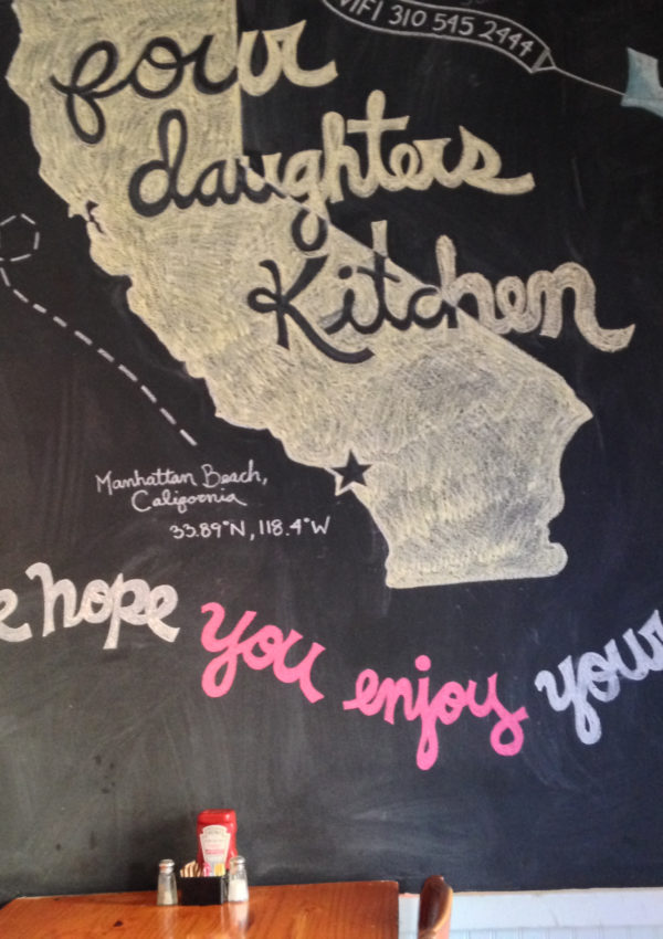BEST BRUNCH IN THE SOUTH BAY: FOUR DAUGHTERS